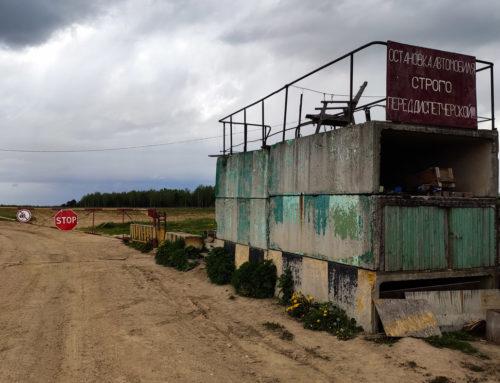 Окрестности Кубинки