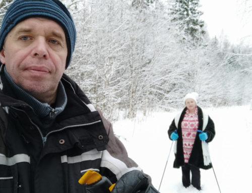 Лыжные покатушки